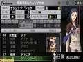 《女神异闻录2 罚》PSP截图-7