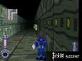 《洛克人 Dash 钢铁之心》PSP截图-17