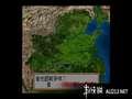 《三国志4(PS1)》PSP截图-12