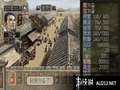 《三国志 7》PSP截图-22
