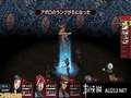 《女神异闻录2 罚》PSP截图-16