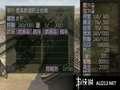 《三国志 7》PSP截图-31