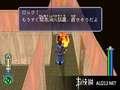 《洛克人 Dash2 庞大的遗产》PSP截图-10