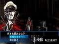《真女神转生 恶魔召唤师 灵魂黑客》3DS截图-76