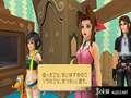 《王国之心HD 1.5 Remix》PS3截图-60