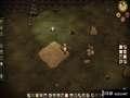 《饥荒(PSN)》PS4截图-45