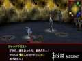 《女神异闻录2 罪》PSP截图-1