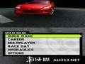 《极品飞车 专业街道赛》NDS截图-5