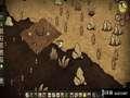 《饥荒(PSN)》PS4截图-62