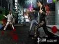 《黑豹:如龙新章》PSP截图-3