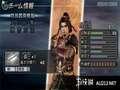 《无双大蛇》PSP截图-39