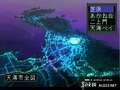 《真女神转生 灵魂骇客(PS1)》PSP截图-30