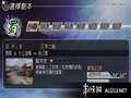 《无双大蛇 蛇魔再临 增值版》PSP截图-8