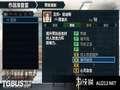 《战场女武神2 加利亚王立士官学校》PSP截图-20