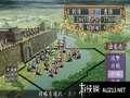 《三国志5》PSP截图-2