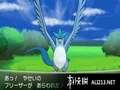 《口袋妖怪X》3DS截图-10