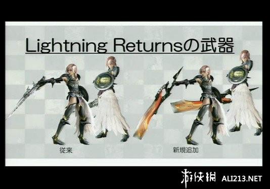 《最终幻想13 雷霆回归》PC截图(1)