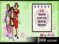 《樱花大战 1+2》PSP截图-5
