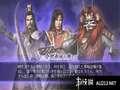 《无双大蛇 蛇魔再临 增值版》PSP截图-45