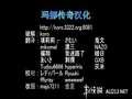 《圣剑传说 玛娜传奇(PS1)》PSP截图-2
