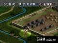 《三国志3(PS1)》PSP截图-8