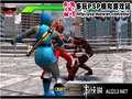 《忍风战队(PS1)》PSP截图-4