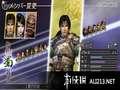 《无双大蛇》PSP截图-1