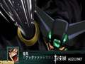 《第二次超级机器人大战Z 再世篇》PSP截图-56