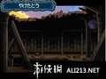 《口袋妖怪 灵魂之银》NDS截图-102