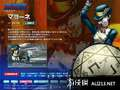 《真女神转生 恶魔召唤师 灵魂黑客》3DS截图-45