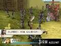 《真三国无双5 特别版》PSP截图-42
