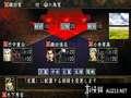 《信长之野望 苍天录 威力加强版》PSP截图-2