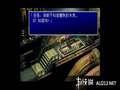 《最终幻想7 国际版(PS1)》PSP截图-70
