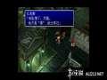 《最终幻想7 国际版(PS1)》PSP截图-19