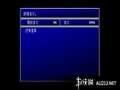 《最终幻想7 国际版(PS1)》PSP截图-42