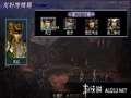 《无双大蛇2 特别版》PSP截图-14