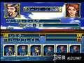 《大航海时代2(PS1)》PSP截图-6