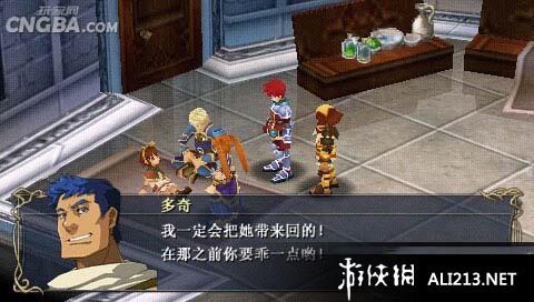 《伊苏7》PSP截图