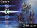 《无双大蛇 蛇魔再临 增值版》PSP截图-3