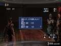 《真三国无双6 帝国》PS3截图-108