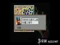 《三国志4(PS1)》PSP截图-19