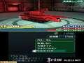 《重装机兵4 月光歌姬》3DS截图-22