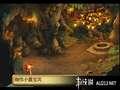 《圣剑传说 玛娜传奇(PS1)》PSP截图-40