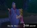 《王国之心 梦中降生》PSP截图-51