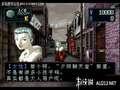 《真女神转生 灵魂骇客(PS1)》PSP截图-16