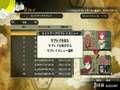 《火影忍者 究极风暴 世代》XBOX360截图-54
