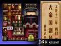 《樱花大战 1+2》PSP截图-26