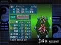《真 女神转生 恶魔召唤师》PSP截图-4