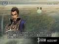 《真三国无双5 特别版》PSP截图-13