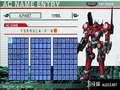 《装甲核心 方程式前线》PSP截图-10